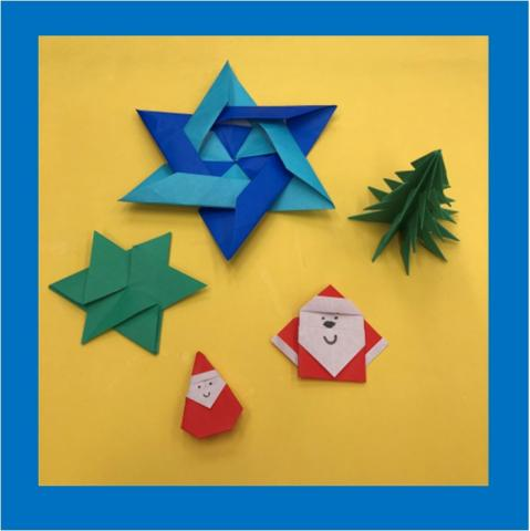 holiday origami